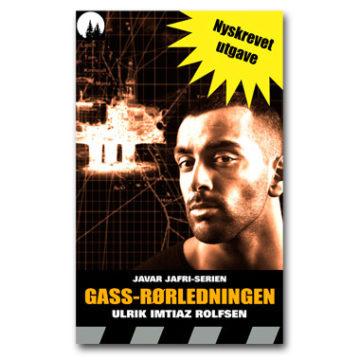 Gass-rørledningen – (samlet utgave – ebok)
